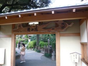 tokyo3_blog2