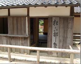 20090521_2