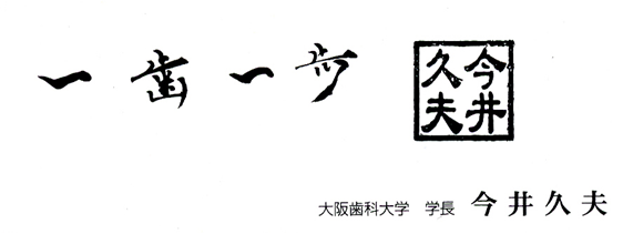 20090525_2