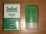 concool_s